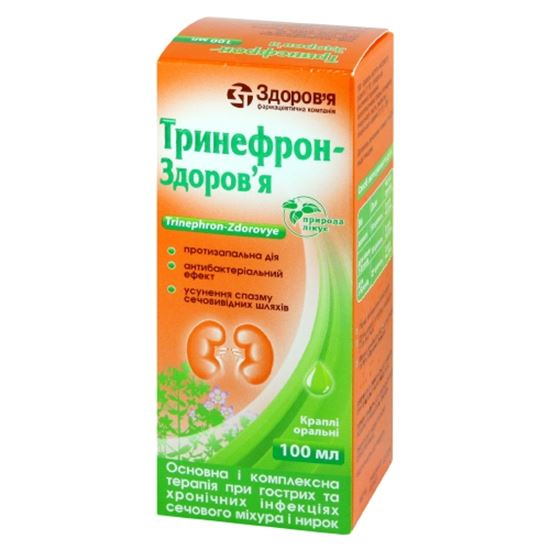 Trinefron oral drops 100 ml.