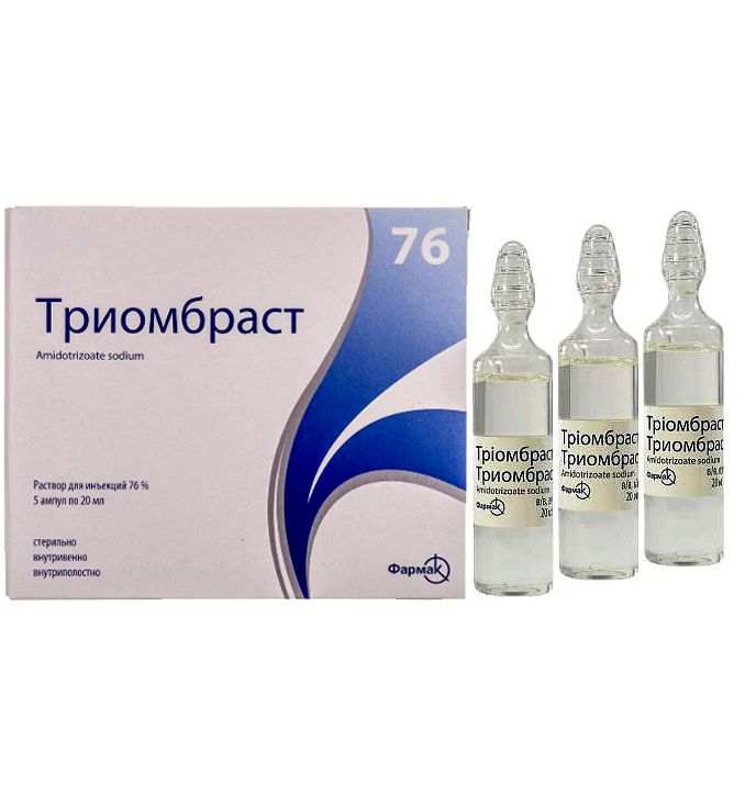 Triombrast ampoules 76% 20 ml. №5