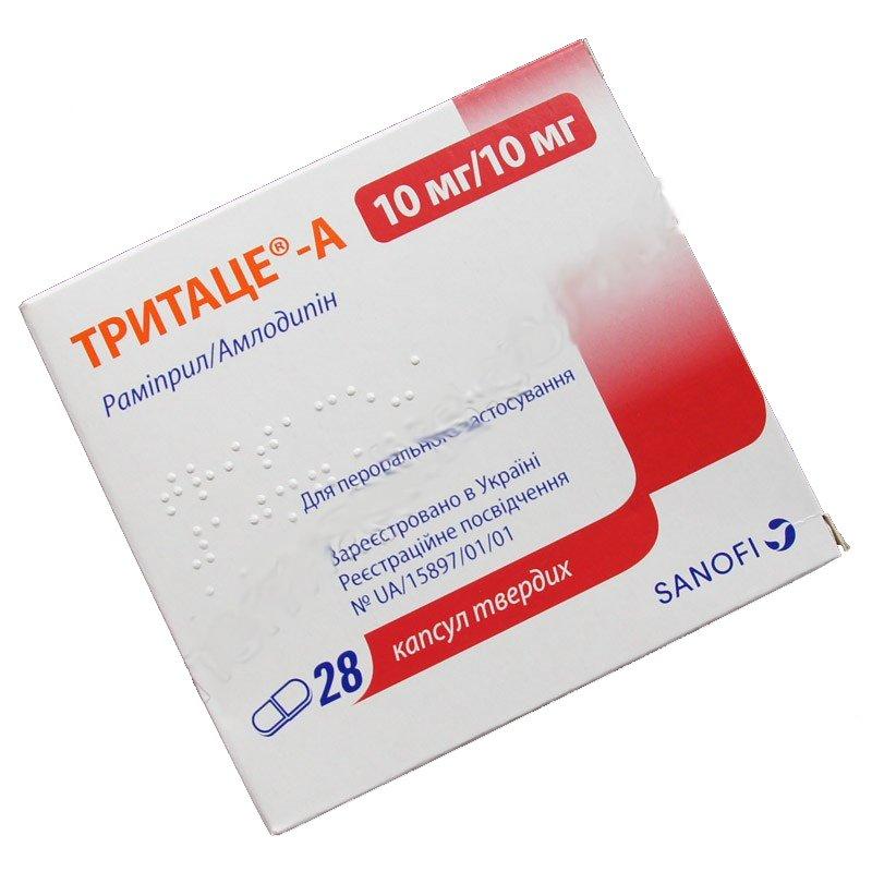 Tritace-A hard capsules 10 mg/10 mg. №28