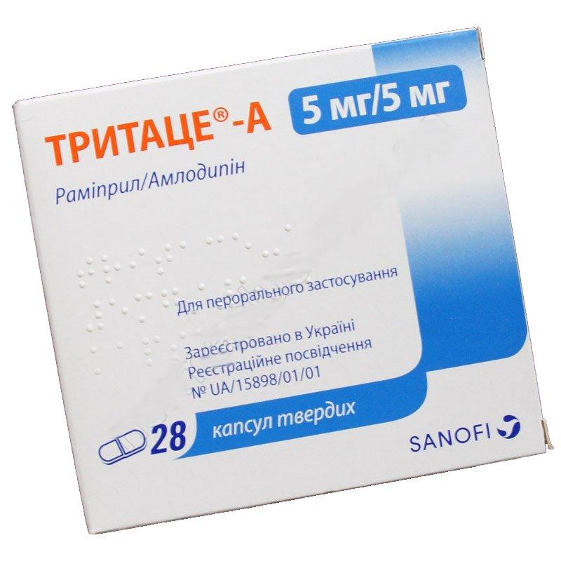 Tritace-A hard capsules 5 mg/5 mg. №28