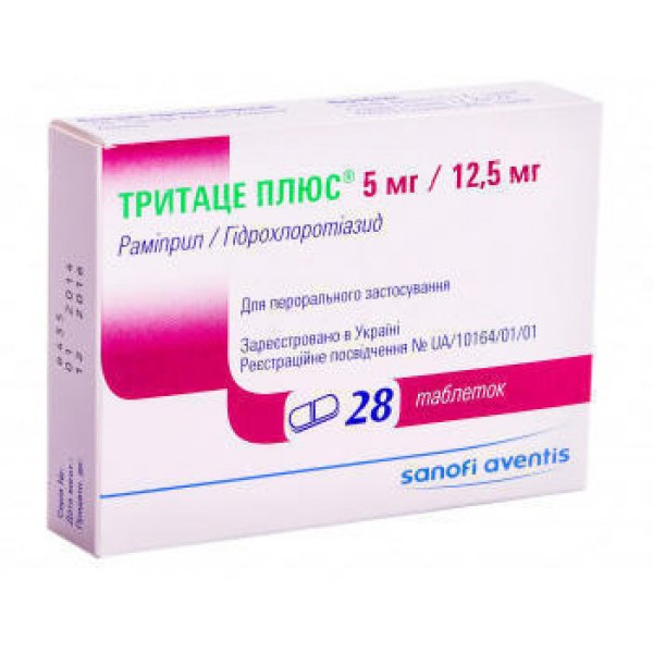 Tritace Plus tablets 5 mg/12.5 mg. №28