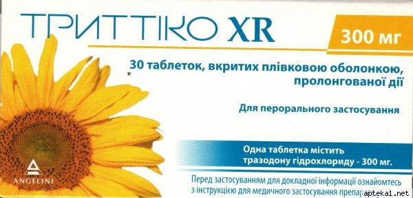 Trittico XR coated prolonged release tablets 300 mg. №30