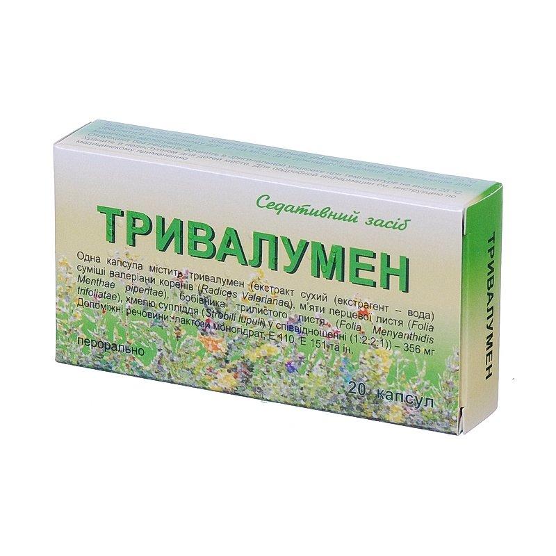 Trivalumen capsules №20
