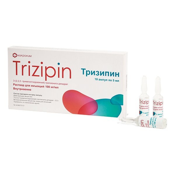 Trizipin solution for injections 100 mg/ml. 5 ml. ampoules №10