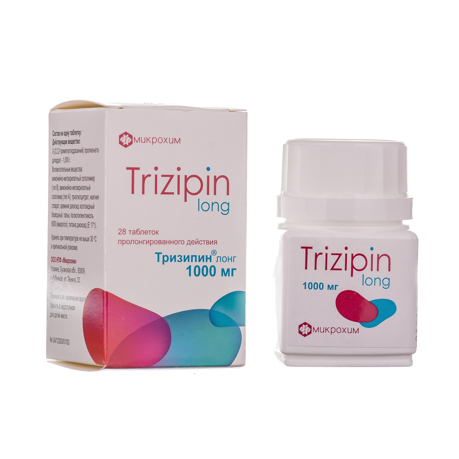 Trizipin Long tablets with prolonged release 1000 mg. №28 vial