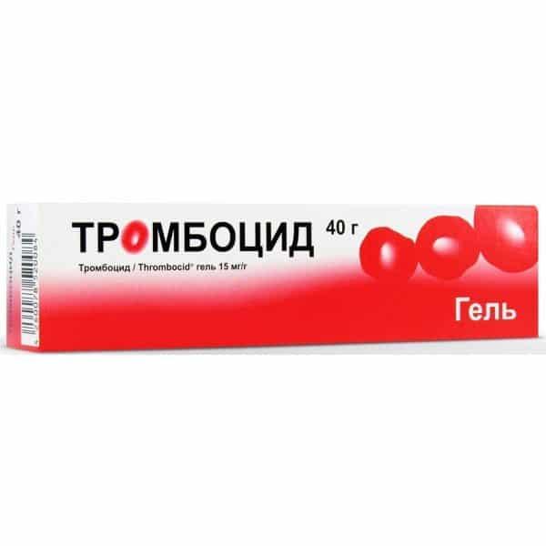 Trombocid gel 40 g.