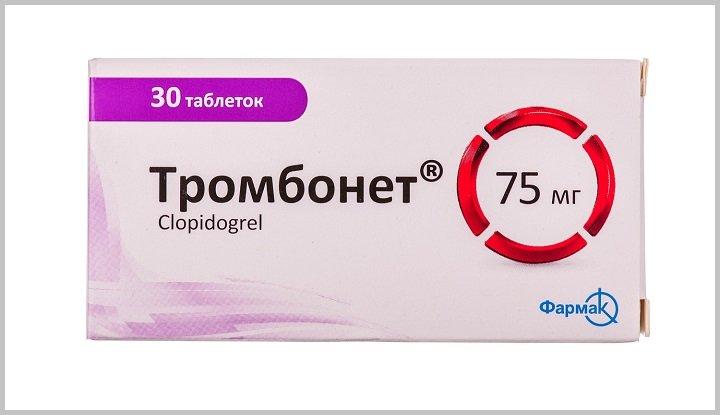 Trombonet coated tablets 0.075 №30