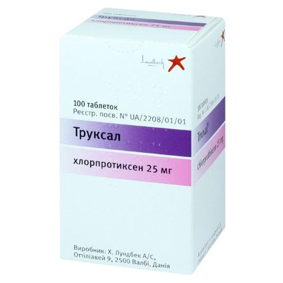 Truxal coated tablets 25 mg. №100
