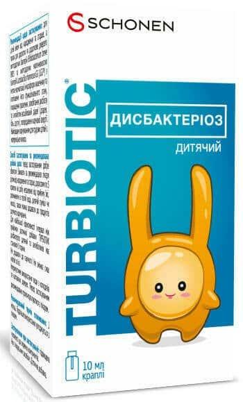 Turbiotik sachet №10