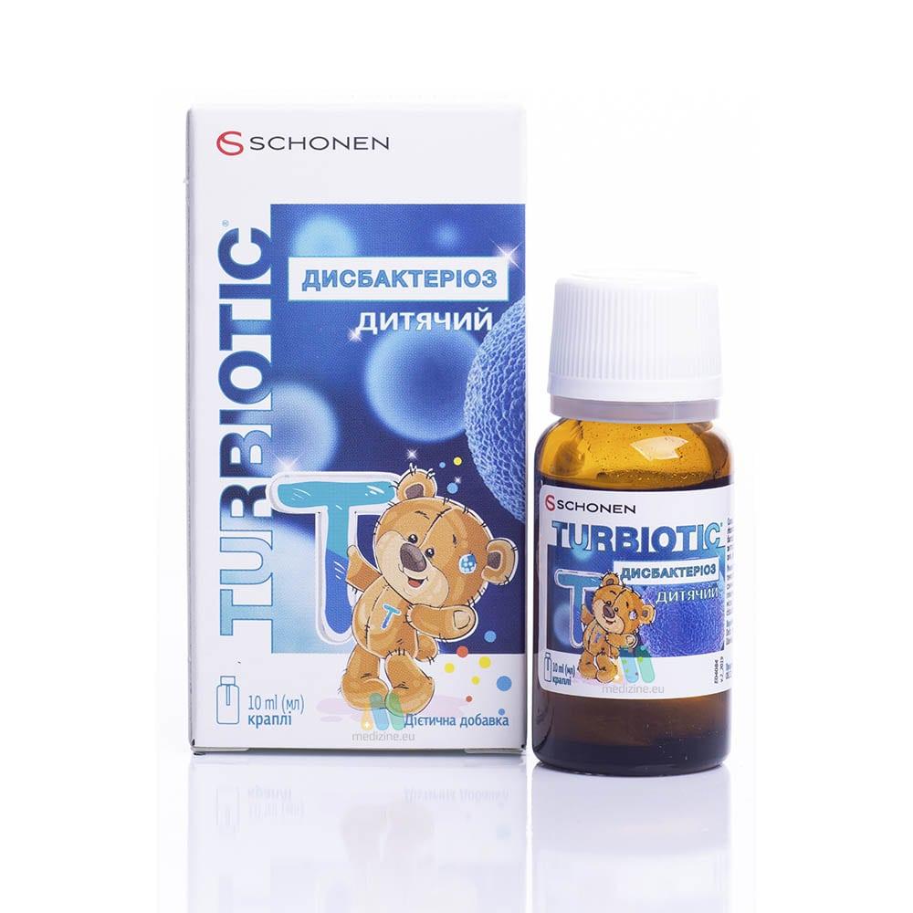 Turbiotik drops for children 10 ml. vial