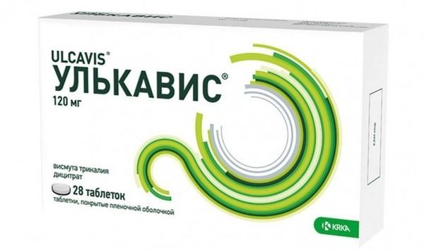 Ulcavis (bismuth subcitrate) coated tablets 120 mg. №112