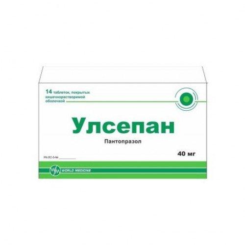 Ulsepan (pantoprazole) tablets cishetchn.40 mg. №14