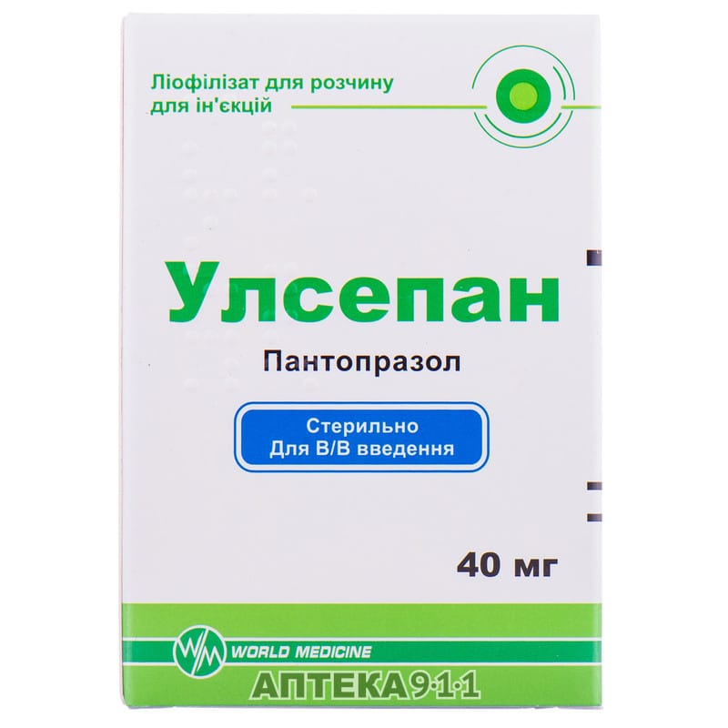Ulsepan (pantoprazole) lyophilisate for solution for injections 40 mg. vial №1