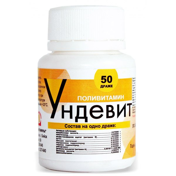 Undevit (retinol) №50 vial