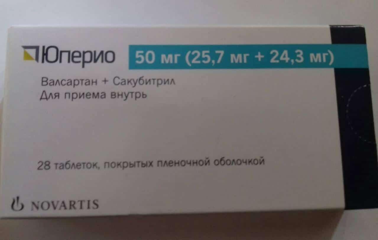 Uperio (entresto) (Valsartan + Sacubitril) coated tablets 50 mg. №28