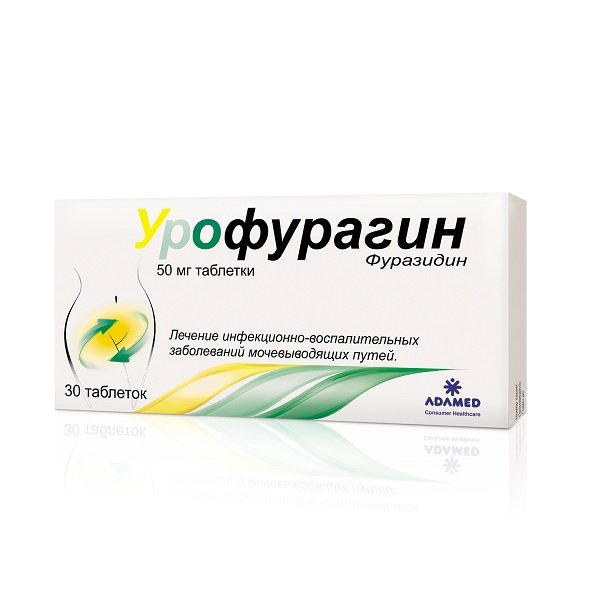 Urofuragyn (furazidin) tablets 50 mg. №30