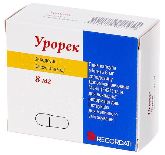 Urorek (silodosin) hard capsules 8 mg. №30