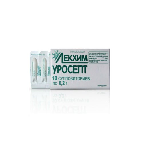 Urosept (pіpemidic acid) suppositories 0.2 g. №10