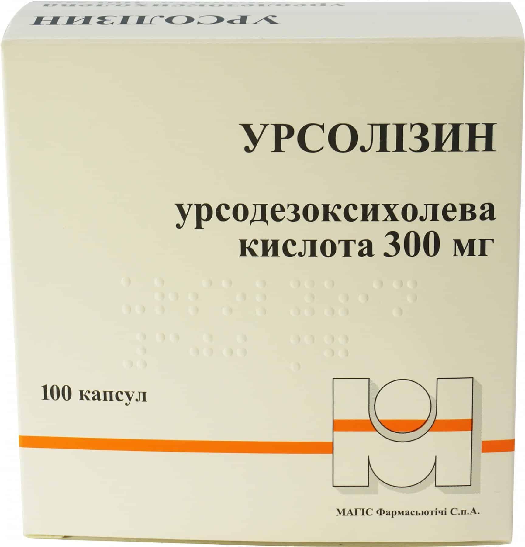 Ursolizin (ursodeoxycholic acid) capsules 300 mg. №100