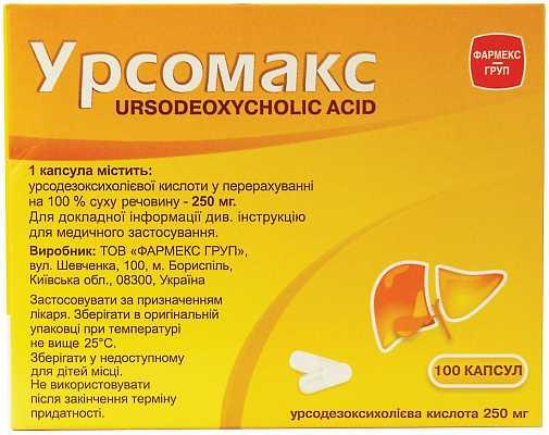 Ursomax (ursodeoxycholic acid) capsules 250 mg. №100