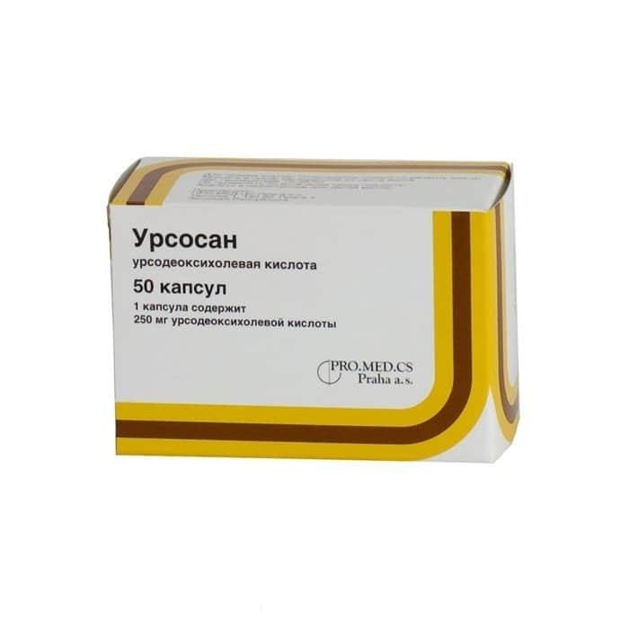 Ursosan (ursodeoxycholic acid) capsules 250 mg. №50