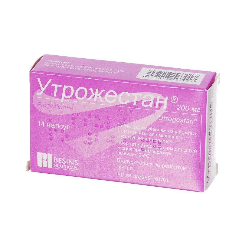 Utrojestan (progesterone) capsules 200 mg. №14