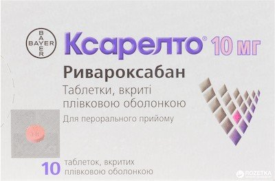 Xarelto (rivaroxaban) coated tablets 10 mg. №10