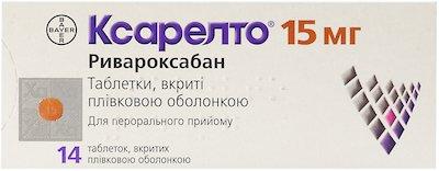Xarelto (rivaroxaban) coated tablets 15 mg. №14
