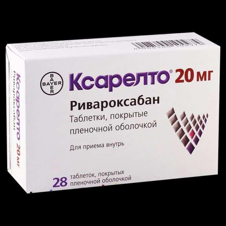 Xarelto (rivaroxaban) coated tablets 20 mg. №28