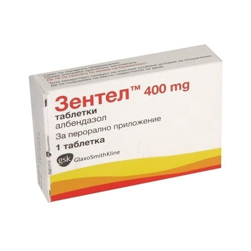 Zentel (albendazole) tablets 400 mg. №1