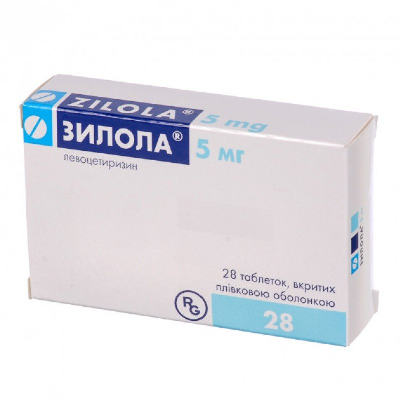 Zilola (levocetirizine) coated tablets 5 mg. №28
