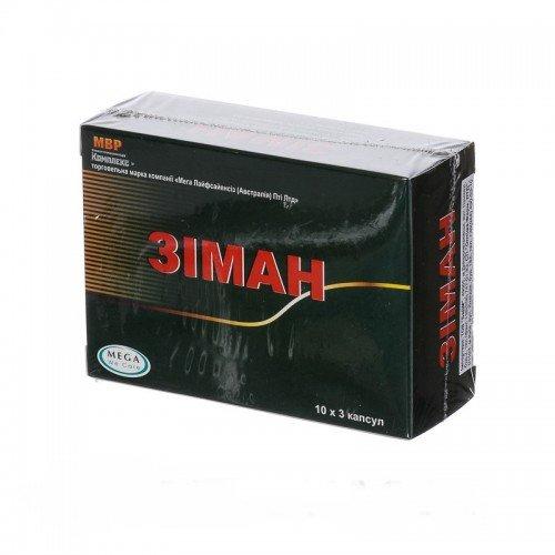 Ziman (magnesium) capsules №30
