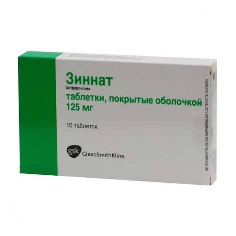 Zinnat (cefuroxime) coated tablets 125 mg. №10