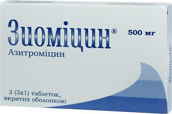 Ziomicin (azithromycin) coated tablets 500 mg. №3