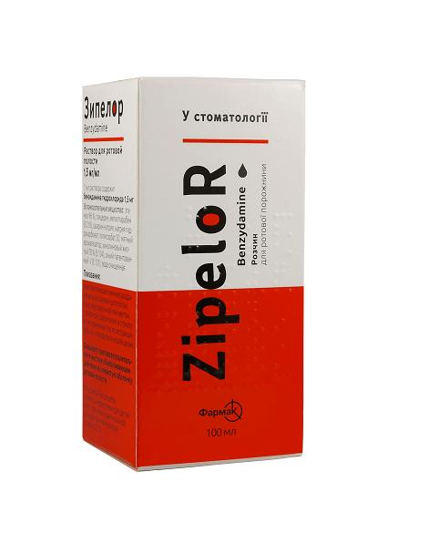 Zipelor (benzidamine hydrochloride) solution for the oral cavity 1.5 mg/ml. 100 ml. vial №1
