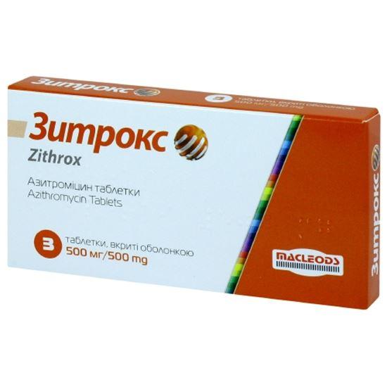 Zitrox (azithromycin) coated tablets 500 mg. №3