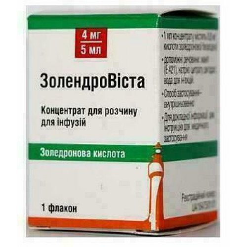 Zolendrovista (zoledronic acid) concentracted solution for infusions 4 mg/5 ml. 5 ml. vial №1