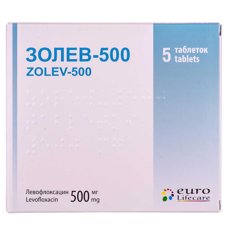 Zolev-500 (levofloxacin) coated tablets 500 mg. №5