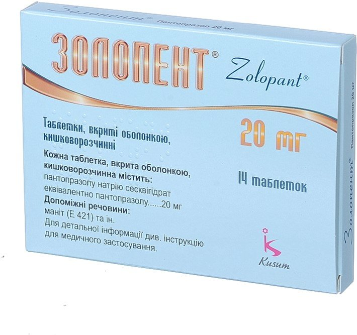 Zolopent (pantoprazole) coated tablets 20 mg. №14