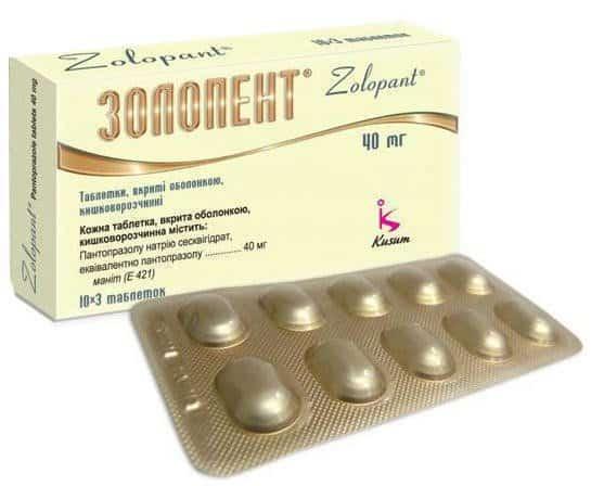 Zolopent (pantoprazole) coated tablets 40 mg. №30