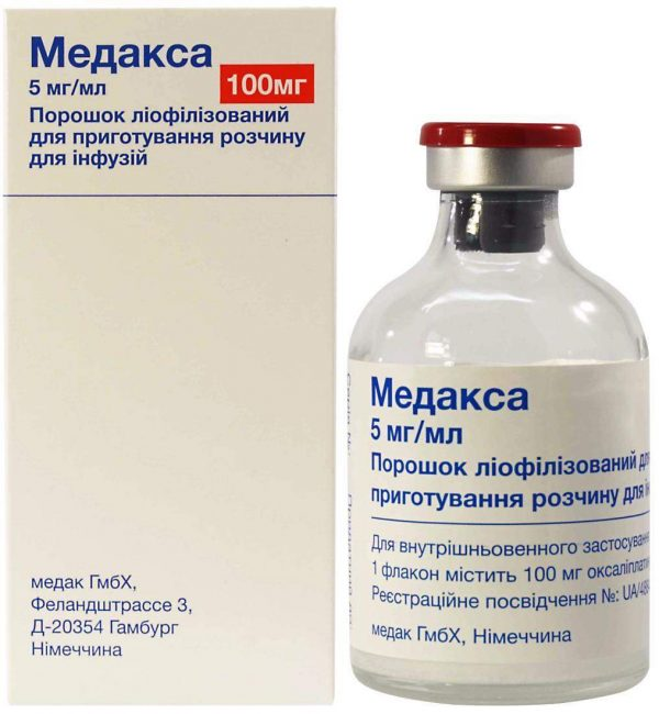 medaxa-powder-for-solution-for-infusions-5-mg-ml-100-mg-vial-n1