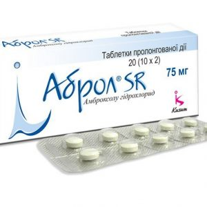 Abrol (ambroxol) SR tablets with prolonged release 75 mg. №20