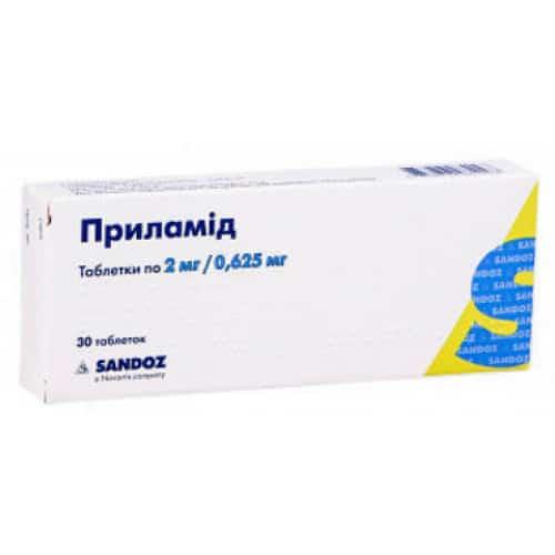 Prilamid 2 mg. tablets