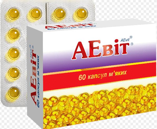 Aevit (vitamin A,vitamin E) soft capsules №60