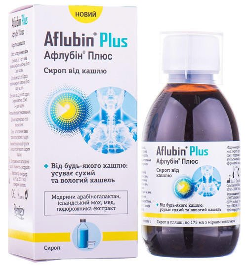 Aflubin Plus (Icelandic moss) syrup 175 ml.
