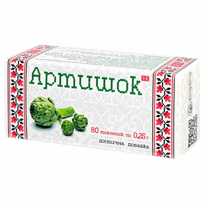 Artishok (dry artichoke extract) tablets 0.25 g. №80