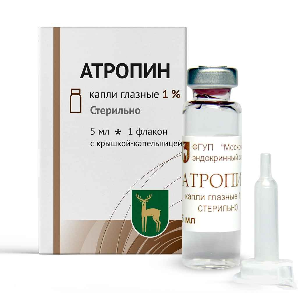 Atropina (atropine) sulfate eye drops 1% 5 ml. vial