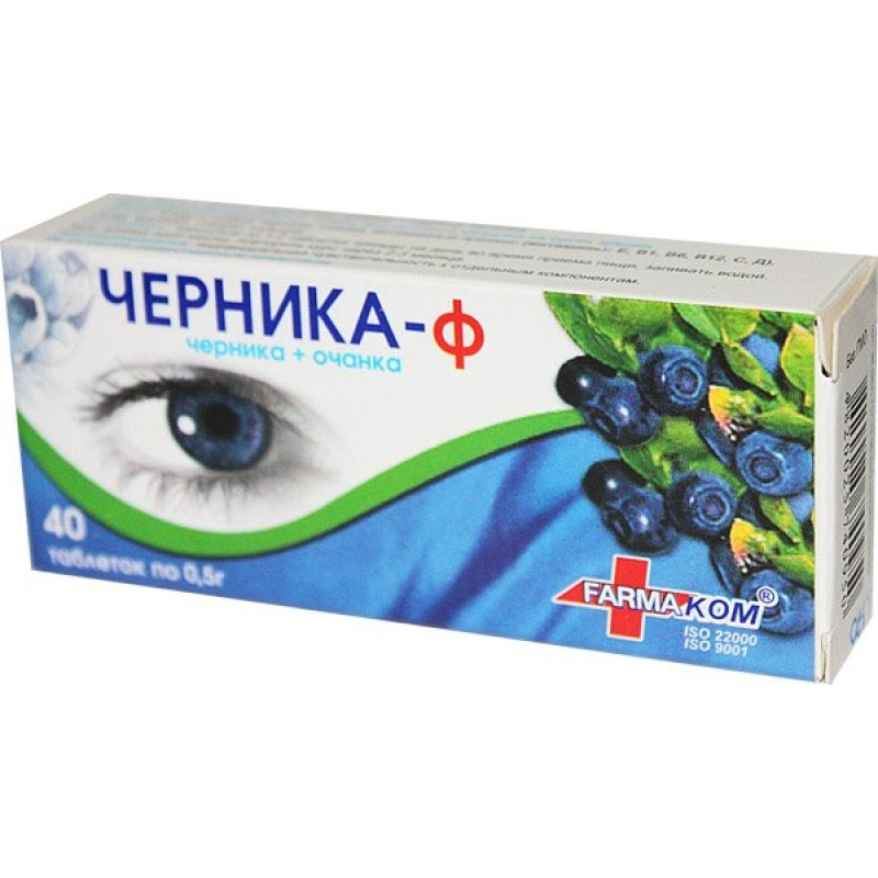 Tchernica 0.5 g. №40