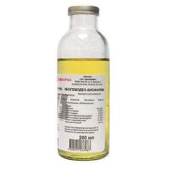neogemodez-200-ml