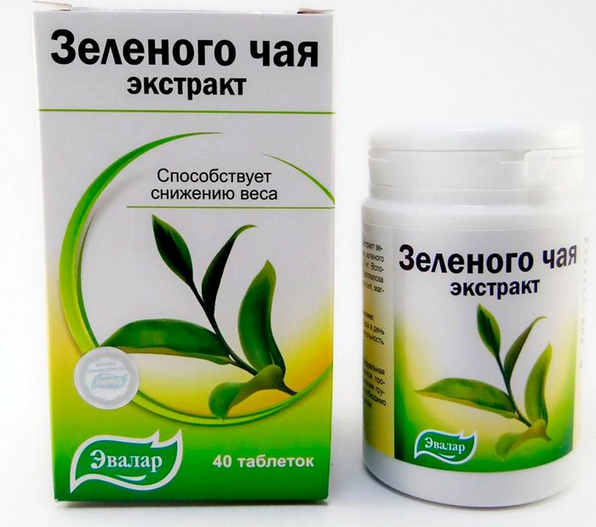 Green Tea extract (green tea extract) 0.25 g. №40